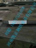 A588MGr.B 钢板A588MGr.B 价格 材质
