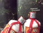 【茅台集团贡酒华盛宴】加盟/加盟费用/项目详情