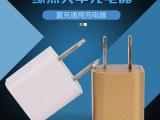 苹果手机充电头通用1A绿点火牛充电头智能充电器USB充电器批发