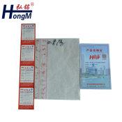 优惠的聚乙烯涤纶防水卷材推荐 成都聚乙烯涤纶防水卷材