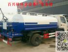 咸宁5立方垃圾车生产厂家?