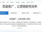 百度关键词搜索网站SEO优化排名推广**千林微营销