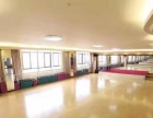 澄海阳光部落健身房