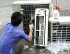 镇江低价空调移机 拆装 加氟 打孔 运输 维修加氟