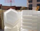 保定方瑞塑料彩砖模盒批发零售