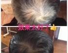 道家工艺一吃黑让白发脱发自然变黑发-终生不长白头发!