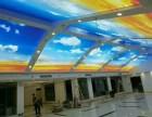 聊城透光膜生产厂家直销软膜天花吊顶质量有保证