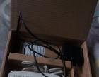 网络猫 宽带猫 语音分离器 路由器 处理