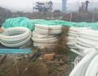 沈阳库存积压塑料回收大量回收塑料颗粒管材管道