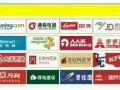 品牌设计,创意设计,**湖南奥乐广告传媒有限公司!