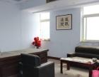 出租邓庄镇框架楼厂房,可做环评,可分租,配置齐全