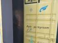 中心区 参花街 写字楼 100平米很适合补习班