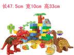DIY积木玩具 72块音乐积木动物乐园 益智玩具 塑料积木玩具批发