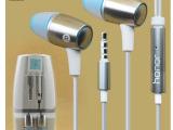 华为手机耳机 荣耀6 AM12耳机 引擎耳机 入耳式高品质线控耳