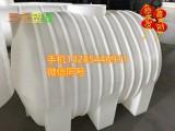 山东厂家1000升卧式塑料桶1吨运输储罐1方地埋储罐
