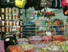 浙江绿谷超市 百货超市 商业街卖场