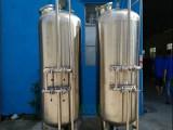厂家代加工304不锈钢过滤器罐体 规格齐全质量保证