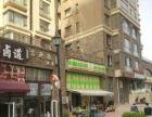 东郊合能十里锦绣纯一层小面积商铺出售,小区门