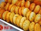 上海温州灯盏糕技术免加盟培训