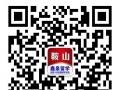 鞍山鑫泉:硬件条件普通申请美国计算机科学专业硕士