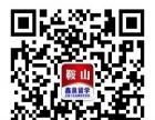 鞍山鑫泉:英国音乐硕士申请条件有哪些作品集提交是关键