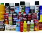 诚征美国AET汽车养护零售产品**运营代理商