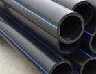 唐山PE管厂家,全新料PE给水管,PE穿线管拉管价格