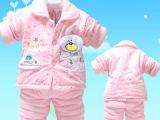 男女宝宝衣服外出服套装 婴儿棉衣加厚二件套 新生儿棉袄秋冬季