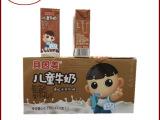 正品批发销售  贝因美儿童牛奶 提拉米苏 200ml*12盒