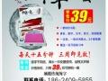 中华好字成,练字神器,早教产品加盟 母婴儿童用品