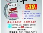 中华好字成,练字神器,早教产品加盟 儿童乐园