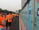 青浦区移动厕所出租租赁 马拉松临时租赁价格 八月十五大优惠