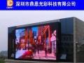 漳州市户外、室内LED显示屏、广告屏销售与包安装到