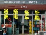 北京24小时线上配资 救援