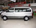 五一想从北京市区出发去趟昌平天池景区,8人来回包车多少钱