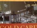 (低价转让)金华世贸大饭店消费卡金卡 (2千—10万元)