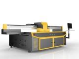 江苏塑料外壳彩印机,想直接在电器外壳彩印图片LOGO