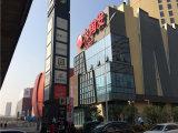大润发旁大运城 纯一楼沿街铺 坐享8个点租金收益