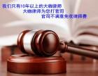 上海法律援助中心,房产纠纷,继承,所有权,离婚纠纷