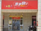 湖南水果熟了水果店