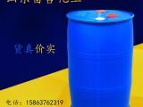 长期供应N-503萃取剂 含量99 萃取率高