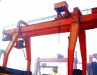 转让二手九成新龙门吊二手行车航吊10吨20吨跨度齐全