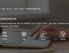会腾软件-一站式在线会议签到管理系统