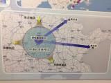 邯郸机场 邢台高速口工业用地即刻开工