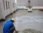 专业楼顶防水彩钢瓦防水 楼顶保温隔热 外墙保温翻新