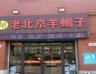 北辰双街镇生意转让有老客户带所有设施家中有事转让