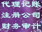 浦东外资联合年检向城路财务代理做账陈金奎专业高效
