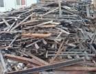 北京昌平沙河角铁回收