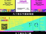 广西凡丁文化传播公司为您提供品牌策划,设计
