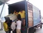 成都金堂公司搬遷,長短途搬家,個人搬家